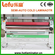LF1700-M1 Cold Press gmp Laminator