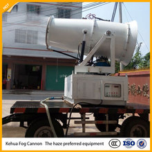 agricultural cannon sprayer / water sprayer for dust prevention / fog cannon