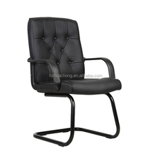 HC-A050V Low Price Black Leather Office Visitor Chair