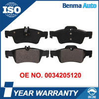 For E-CLASS Automobiles Motorcar Disc Brake Pads 0034205120 D986