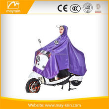 polyester long raincoat poncho outdoor bicycle motorcycle poncho
