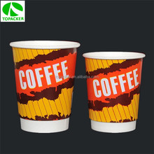 Factory price custom printed espresso pla coating paper cup