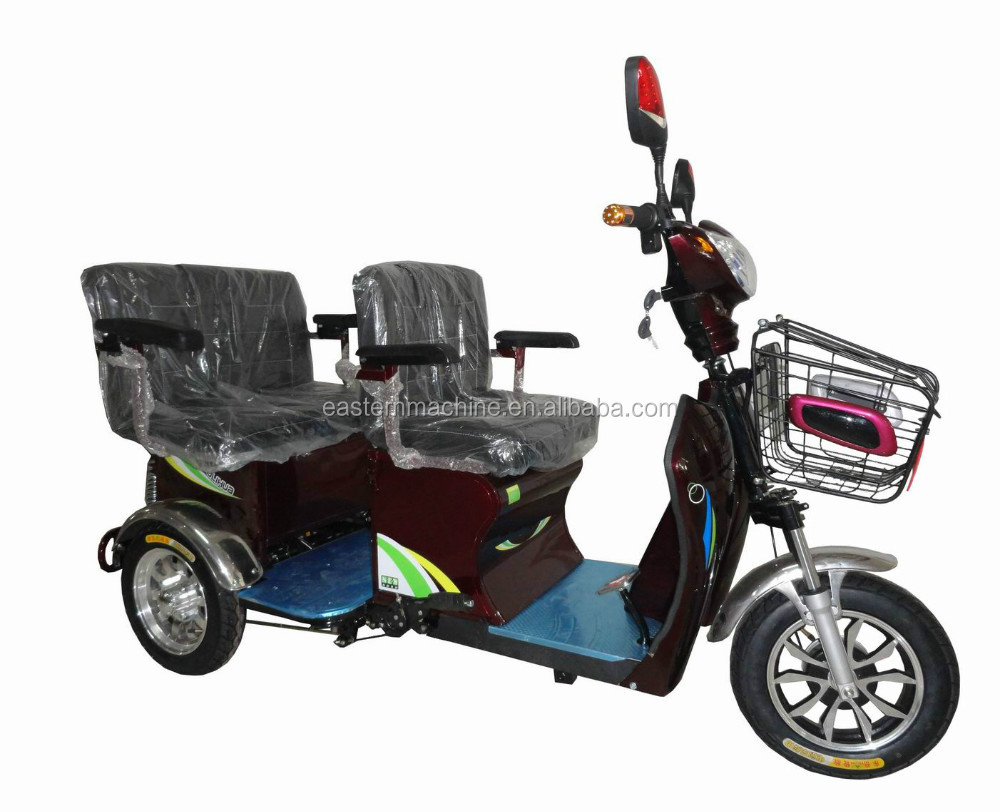 ELECTRIC ADULT MOBILITY SCOOTER-BEST ELECTRIC TRICYCLE