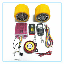 remote starter for motorcycle mp3 usb player stereo system