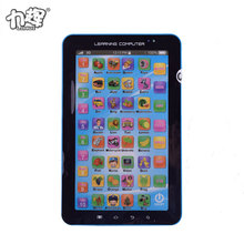 High quality ipad kids laptop learning machine