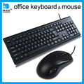 2016 hot selling cheap wired mouse standard keyboard combo