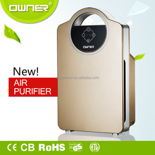 Eco-friendly AC1201-A air cleaner fashion electrical appliance with air conditioning meter
