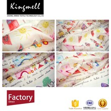 Various Custom Brocade Silk Fabric For Skirts Or Home Textiles Products