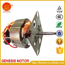 HC7020 High Quality Universal Motor For Food Processor or juicer