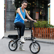 14inch Chinese 48v Battery Packs Electric Bike in Bangladesh Cheap Wholesale Folding Bicycles