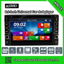 saleable godds 6.2'' with BT /GPS car stereo dvd cassette player