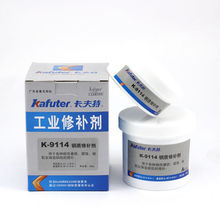 Kafuter K-9114 Epoxy Adhesive/Casting Adhesive/Epoxy Putty for Copper Reparing