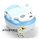 2015 New Product Cute Musical Animal Safety Plastic Baby Closestool