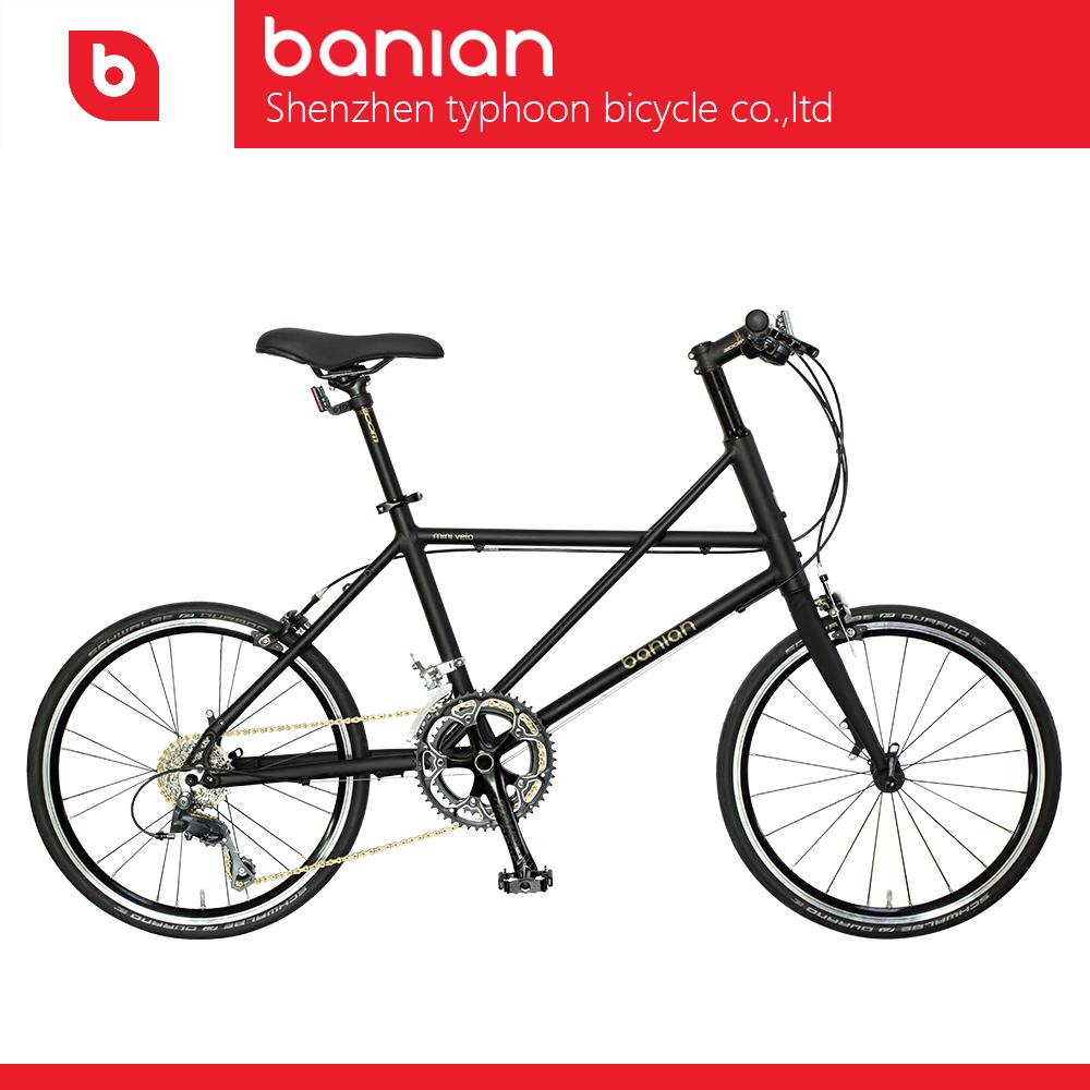 brand new banian mini velo 451 small wheel bike buy banian mini velo small wheel bike 451 bike. Black Bedroom Furniture Sets. Home Design Ideas
