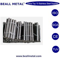 stainless welding rods china welding rod inconel 690 rod