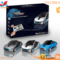 New Design Mimi Rc Car For