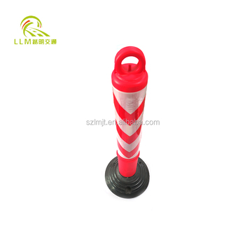 Pu post traffic road separator rubber lane divider