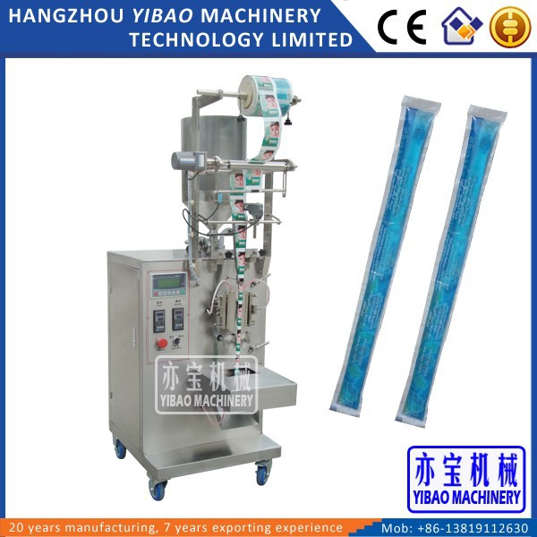 YB-60L Automatic Fruit Juice Ice Lolly Jelly Stick Packing Machine