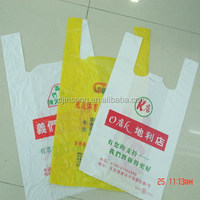 recycled HDPE/LDPE 100%biodegradable plastic t-shirt shopping bags