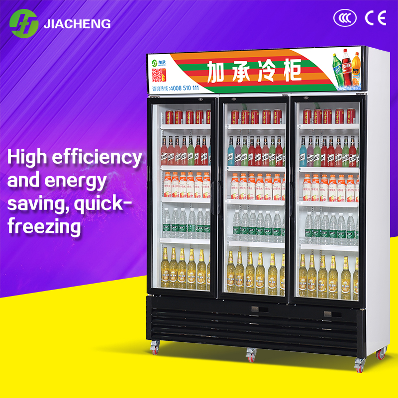 Directly cooling cold drink refrigerator with CE CCC 1400L D1400S03