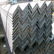 Good price perforated angle iron galvanized tensile strength angle steel