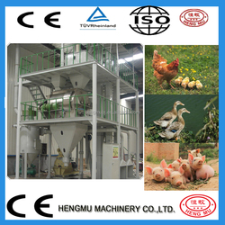 Complete pet / rabbit / chicken feed pellet production line