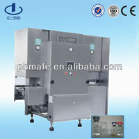 Sterilizing Dryer