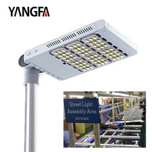 work at night specialist 90w outdoor led street light