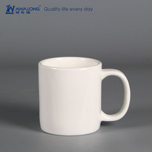 Mug Printing In Dubai Used Fine Bone China Cheap Price
