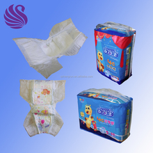 Competitive Price Breathable and Comfortable Baby Diapers Manufacturer in China