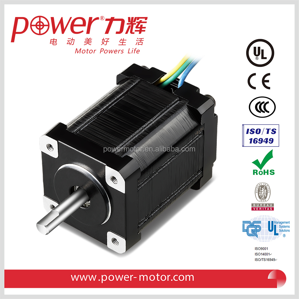 Brushless Electric Motor PBL3635024 for flood care