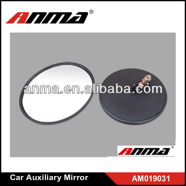 Automobiles body parts classic car auxiliary mirror small rearview mirrors