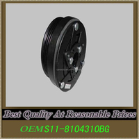 electromagnetic clutch for chery qq auto parts