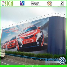 PVC flex banner solvent large format printing materials