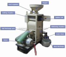 Automatic Small Combined Rice Mill Machine/ Rice Milling Machine for Sale