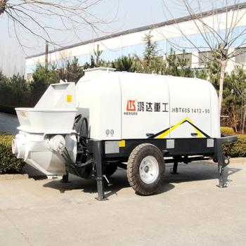 HONGDA's High Quality Electric Power Trailer Concrete Pump S-valve-HBT60S1413-90