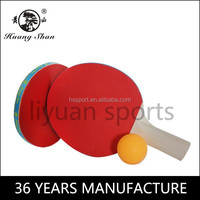 Junior table tennis racket general