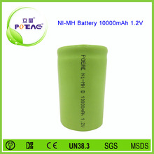 rechargeable ni-mh battery 1.2v 10000mah