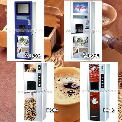 refrigerated vending machines f613-769,coffee vending machinery manufacturer