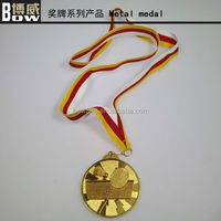 gold/ nickel/ brone custom sport award metal medallion