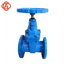 Underground Water Non-Rising Resilient Gate Valve