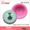 /product-gs/guest-bee-silicone-soap-molds-for-soap-making-60304516855.html