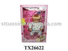 BABY DOLL W/VIBRATE/LAUGH & BLINKING & IC