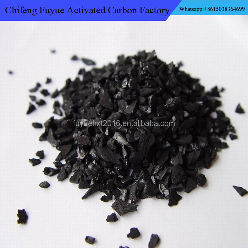 Industrial Grade Activated carbon for absorbing petroleum products and improvement of agricultural land