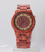 2017 custom red wood watches with import japan movement for dropshipping