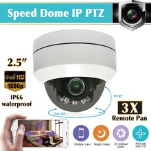 "HD 1080P Auto Focus Manual Varifocal PTZ Phone Outdoor waterproof POE 3X Zoom IR Night Vision 2.5"" MINI Speed Dome IP PTZ Camera"