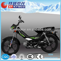 chinese motorcycle company best price 70cc cub motorbike ZF48Q-4