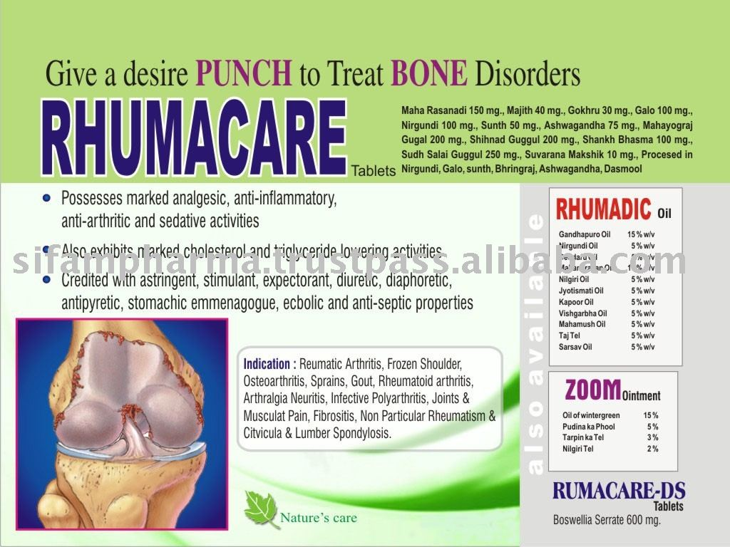 MEDICINE FOR JOINT DISORDERS AND DISEASES
