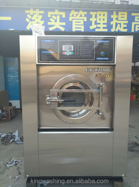 laundry shop 25KG commercial washing machine