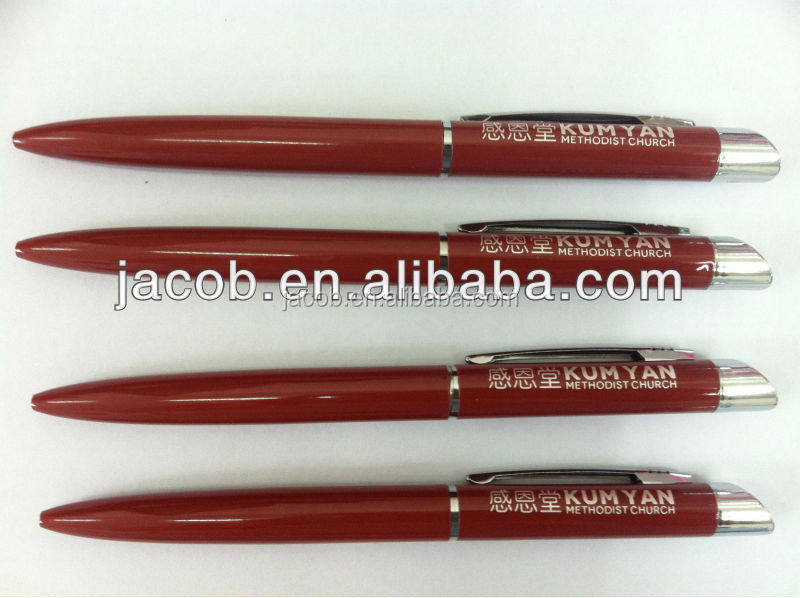 Promotional Office Gift metal ball pen